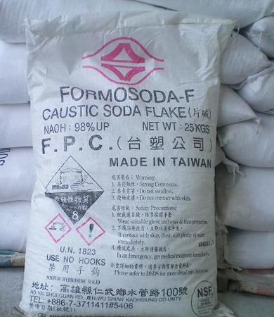 Caustic Soda NaOH 98%