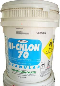 Chlorin Nhật