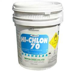 Chlorine - CaOCL2 65% - 70%