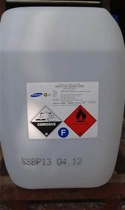 Acid Acetic- Giấm Hàn Quốc