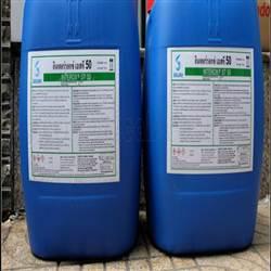 Oxy-Gia H2O2-50- Hydrogen-peroxide-Interox-ST-50-–-