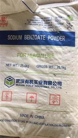 Sodium Benzoat