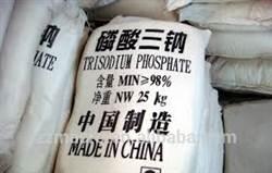 Na3PO4 98% Trisodium Photphate